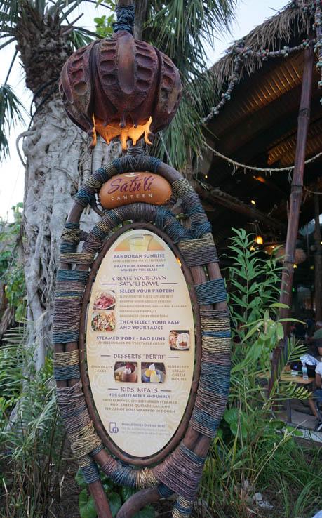 Menu sign outside of Satu'li Canteen Restaurant in Animal Kingdom, Walt Disney World.